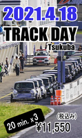 Track Day